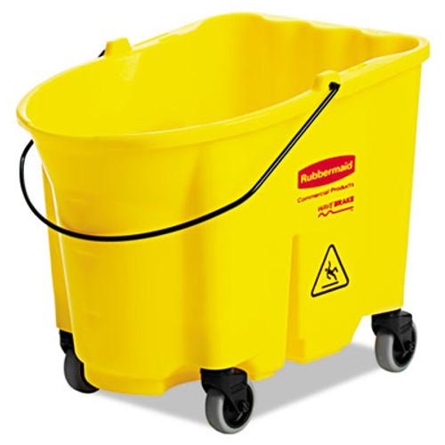 Rubbermaid WaveBrake Bucket, 26qt, Yellow (RCP7470YEL)