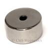 "N42 1""OD x 3/16""ID x 1/2"" Neodymium Rare Earth Ring Magnet"