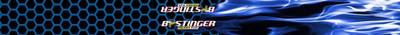 BStinger-2018-18