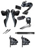 Shimano Ultegra  R8070 Hydraulic Di2 7 Piece Conversion Kit | Daily Deal