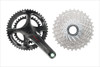 Campagnolo  Super Record Ergo 12 Speed Groupset | 12 Days of Deals