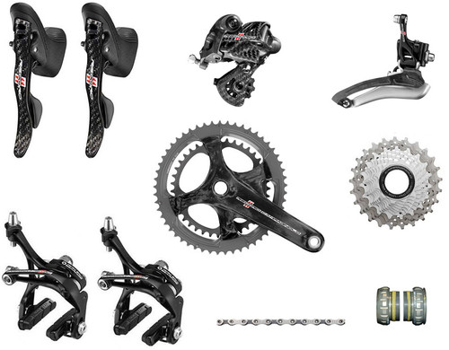 Campagnolo Record Ergo Groupset | Daily Deal