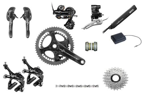 Campagnolo Chorus EPS V2 Groupset | Daily Deal