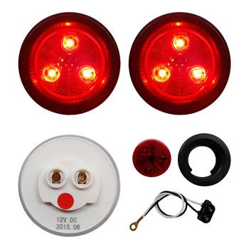 "2"" Red/Red Round Light Kit"