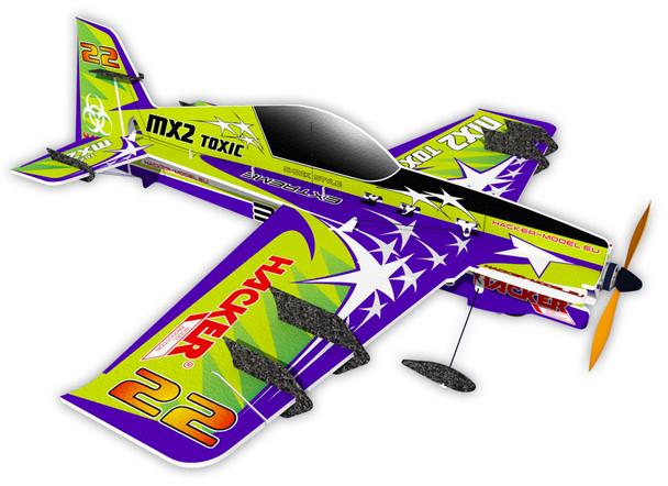 "HM 32"" EPP MX2 Toxic ""SUPER-LITE"" Green"
