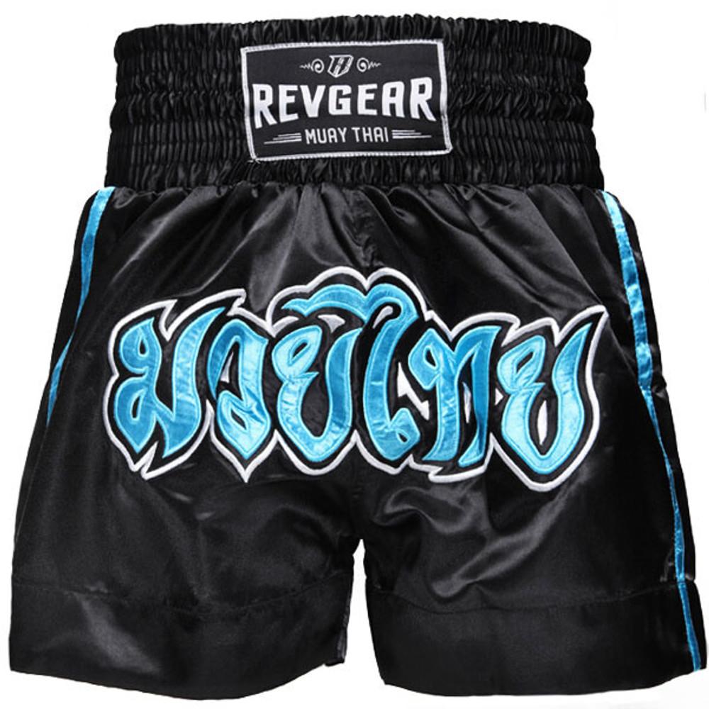Youth Thai Shorts - Blue