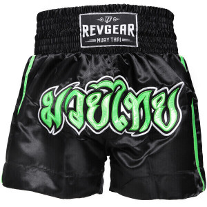 Youth Thai Shorts - Green