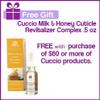Cuccio Naturale Lemongrass and Lavender Sea Salts 19.5 oz