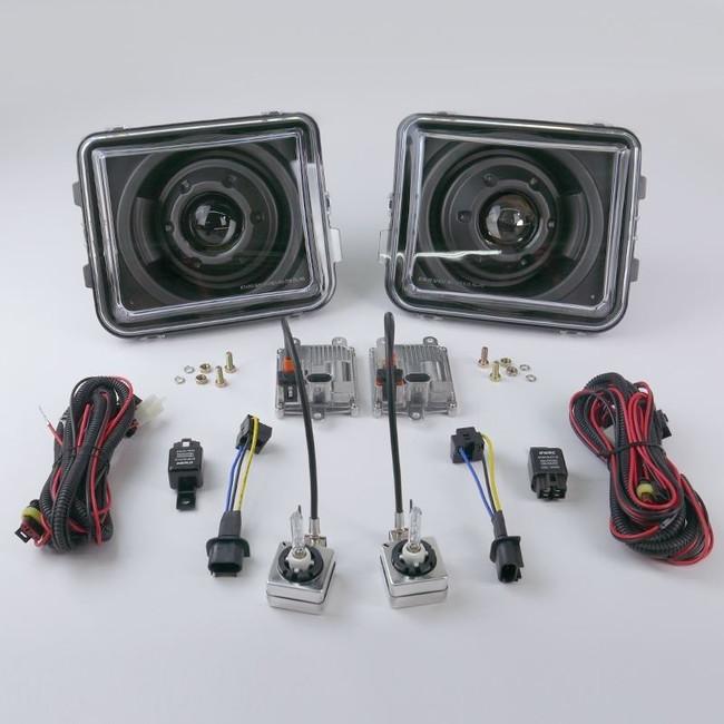 STARR HID XP7002B Bi-Xenon Black Projector Headlights Kit 2005 - 2010 Hummer H3