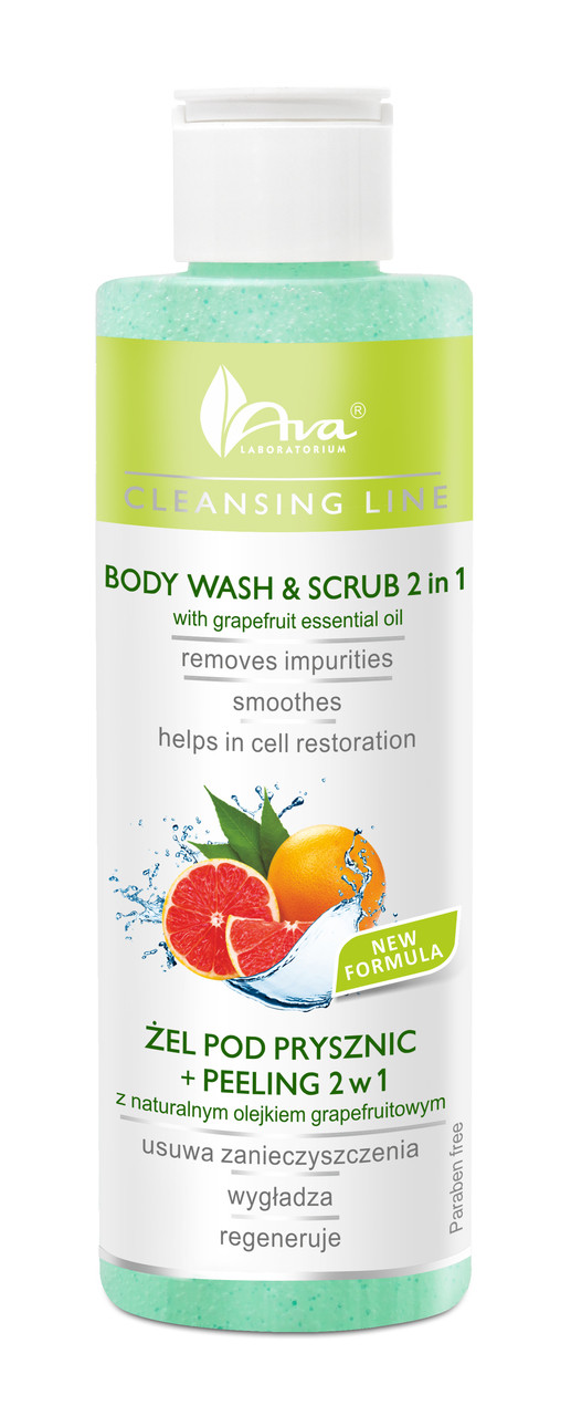 Body Exfoliating Scrub 2 in 1 With Grapefruit Oil
