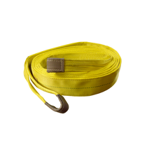 B/A Products 20 ft. x 4in. Vehicle Recovery Strap - 2 Ply