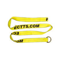 7 ft. Exotic Tow Strap w/D-ring