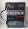 Bible Cover-Clear (8.5 x 10)
