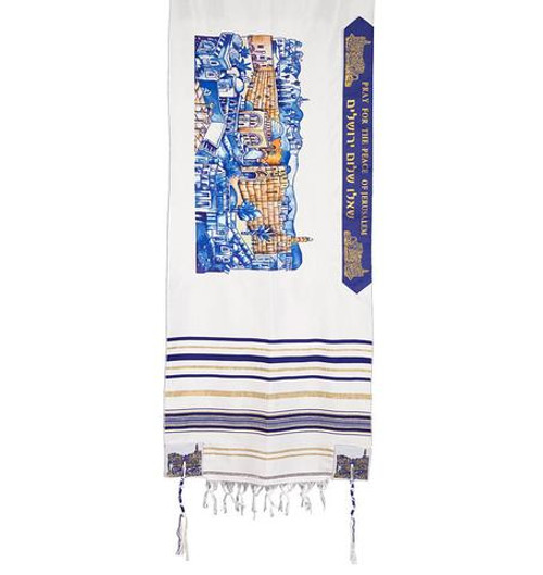 "Prayer Shawl-Peace Of Jerusalam (72"" x 23"")-Acrylic"