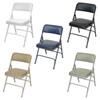 Classic Series Vinyl Padded Folding Chair - Quad Hinged - Triple Cross Braced - 300lb Capacity