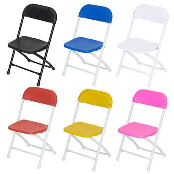 Classic Series Children's Plastic Folding Chair