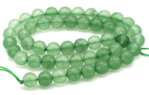 "15"" Strand 8mm Green Aventurine Round Beads"