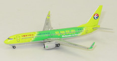 JC WINGS CHINA EASTERN B737-800 B-5475 WITH ANTENNA SCALE 1/400