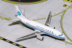 Gemini Jets XIAMEN AIRLINES Boeing 737-500 B-2591 Scale 1/400 GJCXA1671
