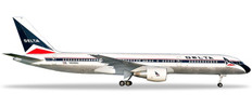 Herpa Wings Delta Air Lines Boeing 757-200 Scale 1/500 532600