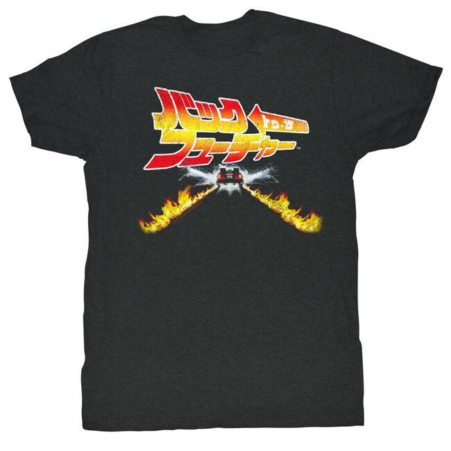 Back to the Future Back To Japan Black Heather Adult T-Shirt