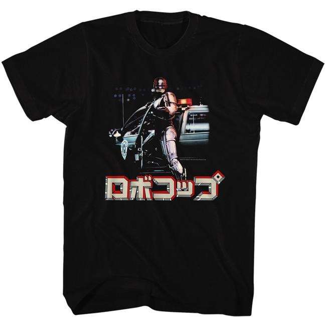 Robocop Robanese Black T-Shirt