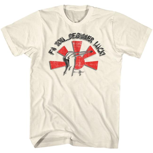Karate Kid Beginners Natural Adult T-Shirt