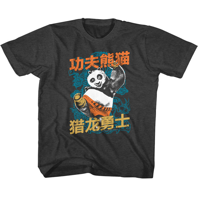 Kung Fu Panda Dragon Warrior Black Heather Children's T-Shirt