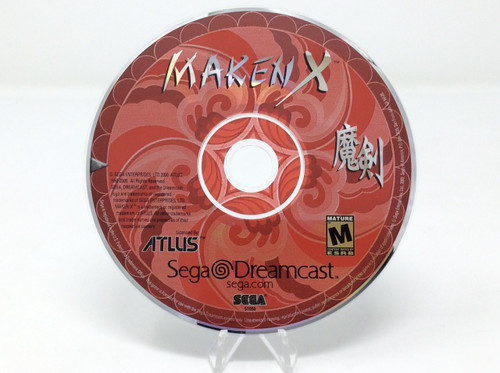Maken X -GAME ONLY- (Dreamcast)