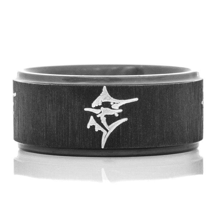 Men S Black Marlin Wedding Ring
