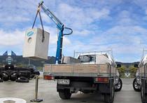 QuickLift Crane 055 Hydraulic