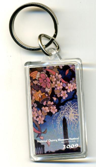 2009 National Cherry Blossom Festival Key Chain