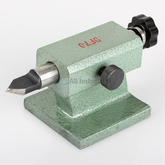All Industrial 41240   Tailstock for Import 5C Horizontal/Vertical Indexing Fixture