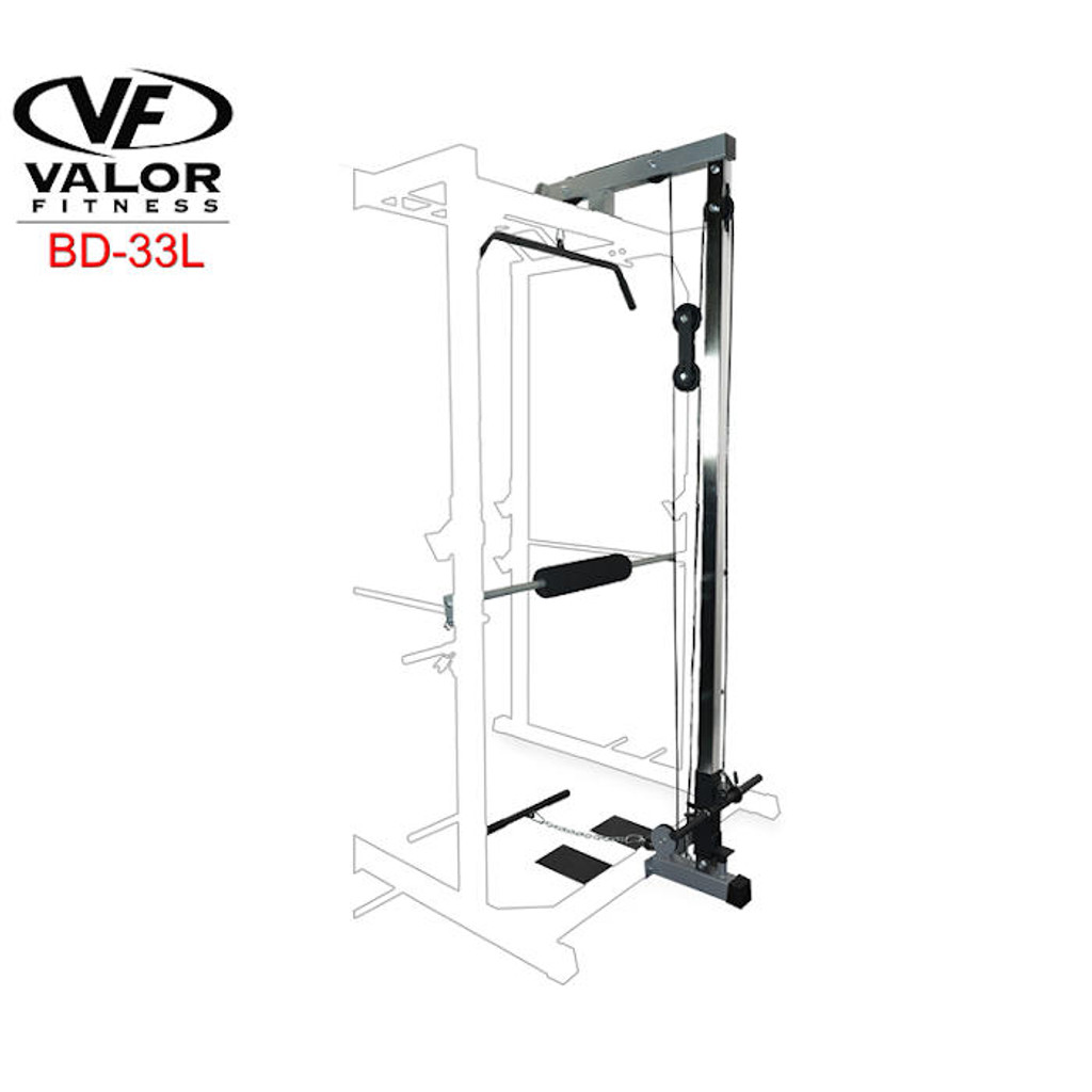 Valor Athletics Power Rack Optional Lat Attachment