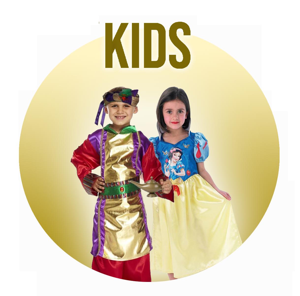 kid's Department