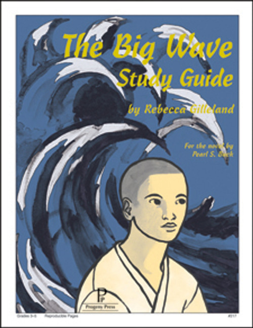 Big Wave Progeny Press unit study guide lesson plans for literature and reading from a Christian worldview with Biblical integration
