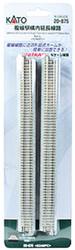 """Kato N 20-875 Unitrack Concrete Tie Single Track Section Expands V15 Set 248mm 9 3/4"""" 4 pieces"""