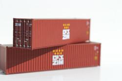 Jacksonville Terminal Company N 405041 40' High Cube ZIM 2-Pack