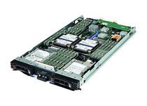 Lenovo BladeCenter HS23 - Xeon E5-2630V2 2.6 GHz - 8 GB - 0 GB( 7875B5U) (7875B5U)