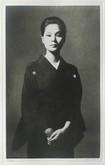 Eikoh Hosoe: Kimono, Limited Edition Portfolio of 3 Signed Free Standing Prints
