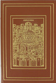 Damascus Gate by Robert Stone, Signed First Edition, New in Shrinkwrap