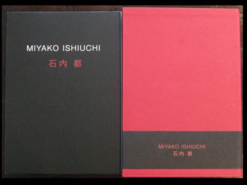 Miyako Ishiuchi (Photographs 1976 - 2005), Signed Limited Edition, 68 of 100