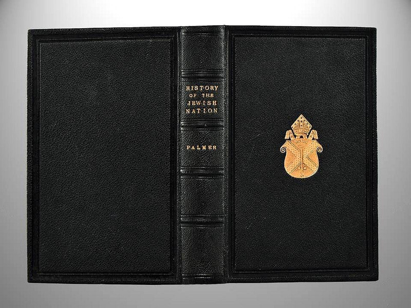 A History of the Jewish Nation by E.H. Palmer, 1883, Custom Leather Prize Binding