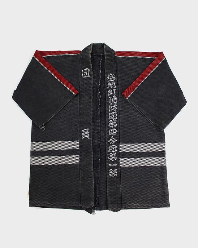 Vintage Fireman's Jacket, Taimei