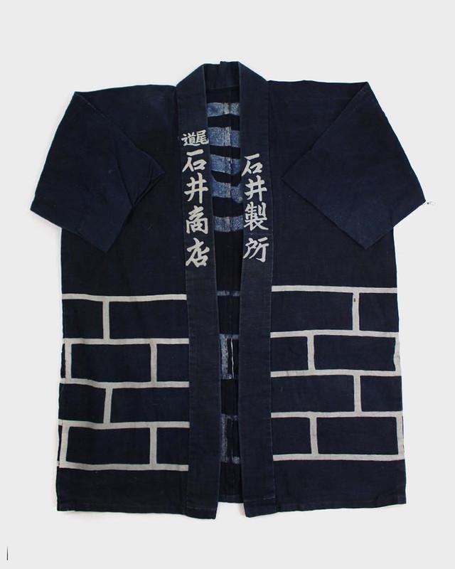 Vintage Happi Jacket, Ishii