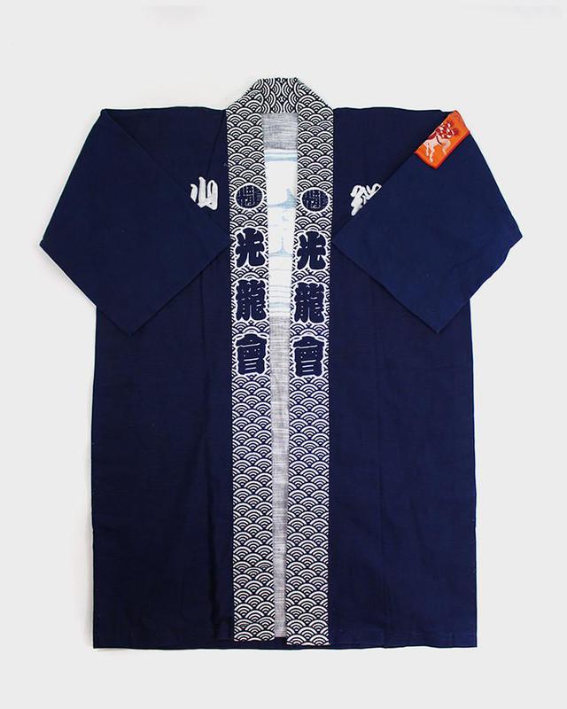 Vintage Happi Jacket, Koryukai