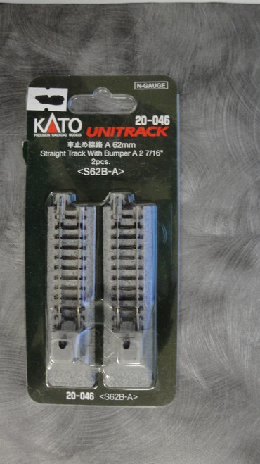 20046 Kato USA Inc / Str Trk w/Bmpr 62mm A 2/  (SCALE=N)  Part # 381-20046