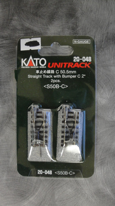 20048 Kato USA Inc / Str Trk w/bmpr 2-7/16-  (SCALE=N)  Part # 381-20048
