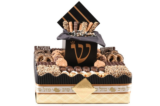Small Bar Mitzva Centerpiece - Local Delivery Only