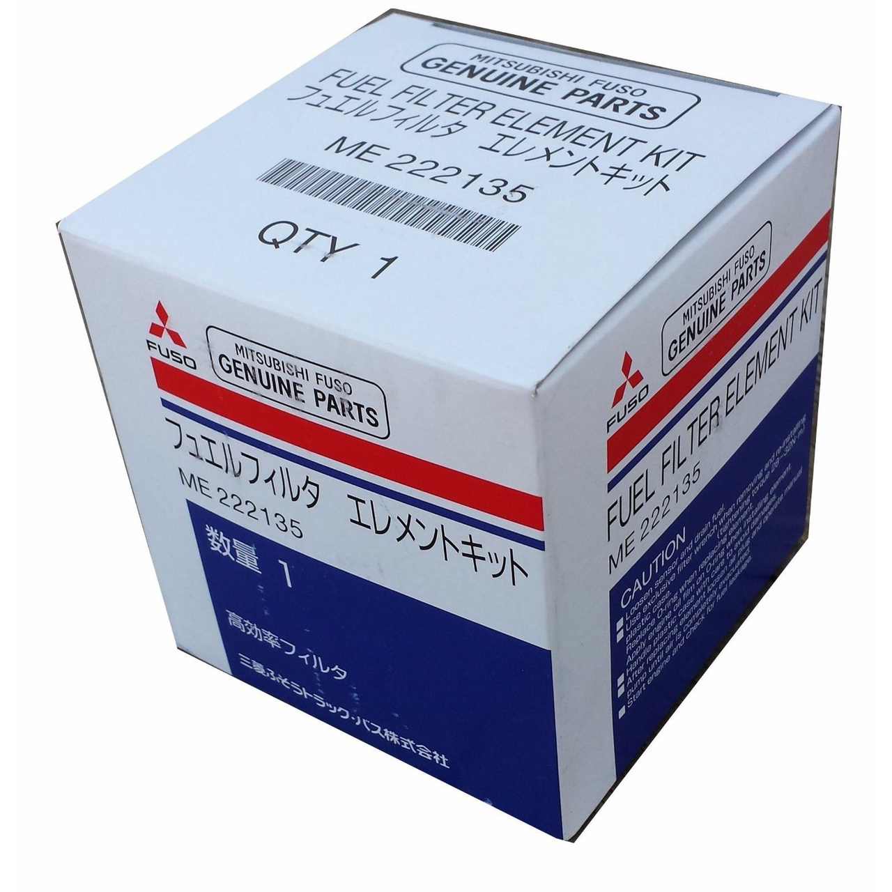 Genuine Mitsubishi Fuso Fuel Filter #ME222135 for Fuso FE, FG  & STERLING 360